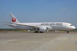 Boeing 787 Dreamliner успешно взлетел и успешно приземлился
