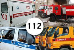 Более 30 процентов украинцев не знают о системе 112
