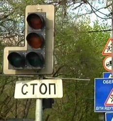регулирование светофорами