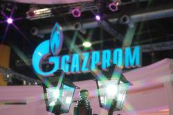 Брешь в монополизме Газпрома