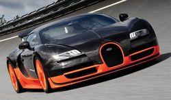 Самая дорогая аренда авто: Bugatti за 24,4 тыс. долларов в сутки