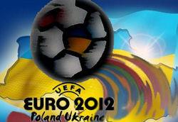 Матч Украина-Франция