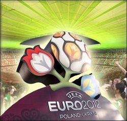 Фаворит Евро-2012