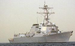 В порт Севастополя зашел американский боевой корабль