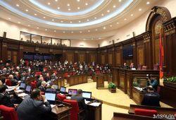 Программа армянского правительства