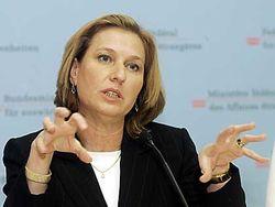 Бывший глава израильской оппозиции