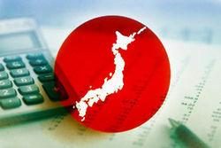 ЦБ Японии