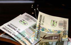 Деньги МММ в полной сохранности