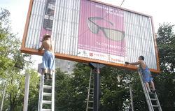 демонтаж рекламных баннеров