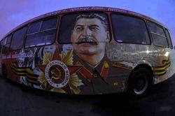сталинобус