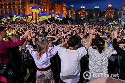 День Киева-2012