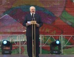 Лукашенко на праздновании 1150-летия Полоцка