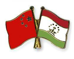 Таджикистан и Китай