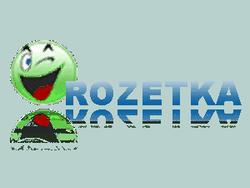 Что случилось с интернет-магазином Rozetka.ua?