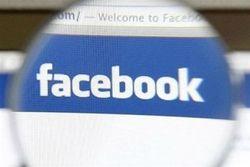 Citi будет выплачивать Facebook штраф