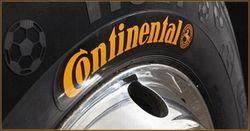 Continental в Калуге