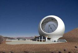 На Гавайях за миллиард долларов построят крупнейший в мире телескоп