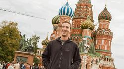 Цукерберг провел лекцию в МГУ