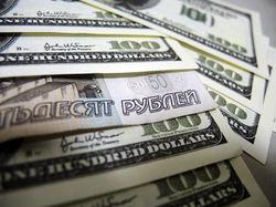 Инвестиционный провал: погубит ли курс рубля отток капитала из России