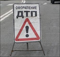 ДТП в Забайкалье