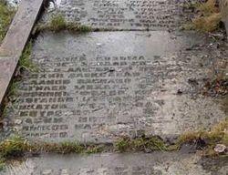 Мемориальные плиты героев ВОВ