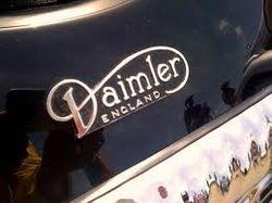 Автоконцерн Daimler планирует значительное сокращение штата