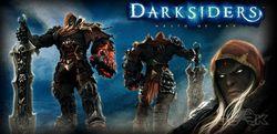 Darksiders прекратит существование