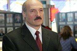Программа приватизации в Беларуси