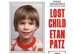 похищение 33-летней давности