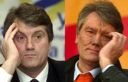 Дело по отравлению Ющенко