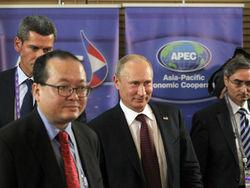 Деловой саммит АТЭС