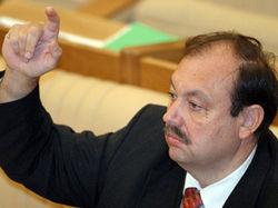 Гудков заявляет про изъятие оружия
