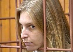 Галина Рябкова