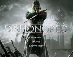 Dishonored можно пройти