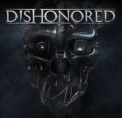 Dishonored дает игрокам возможность