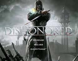 Dishonored поступит в продажу