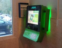 Сеть терминалов и банкоматов сбербанка