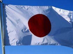 Договор с японцами