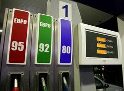 снижение цен на АЗС