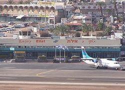 Военные временно запретили посадку самолетов в аэропорту Эйлата