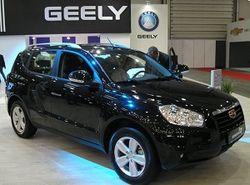 В Украине стартуют продажи Geely Emgrand X7
