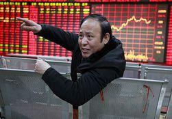 Экономический кризис в Китае