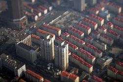 рынок недвижимости КНР