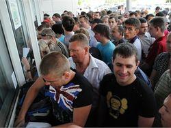 продажа билетов на Евро-2012