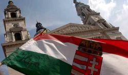 Еврокомиссия рассмотрит просьбу Венгрии