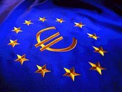 План создания банковского союза