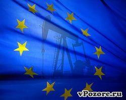Европейская делегация
