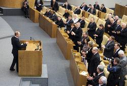 ФСБ разыскала аферистов торговавших депутатскими креслами