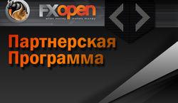 FXOpen: как получить доходы без рисков и вложений с Forex