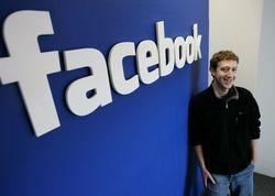 Facebook работает над новым сервисом, который повысит доход от рекламы